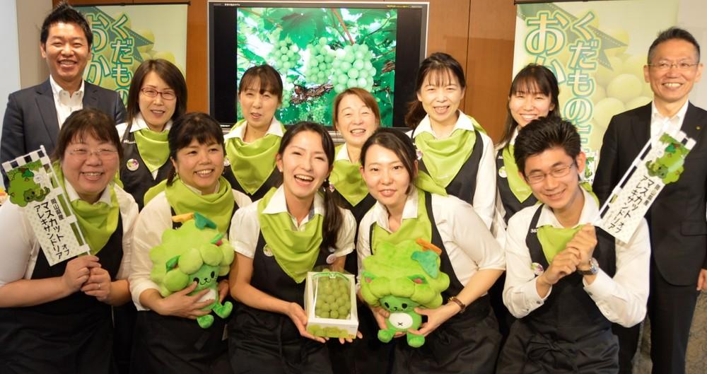 「おかやま応援隊」が全国知事会の先進政策バンクにて岡山県の優良事例として取り上げられました!