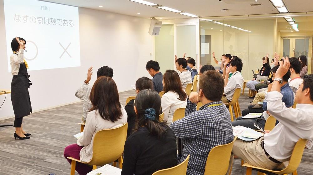 ソニー(株)品川シーサイドビジネスセンターで開催!