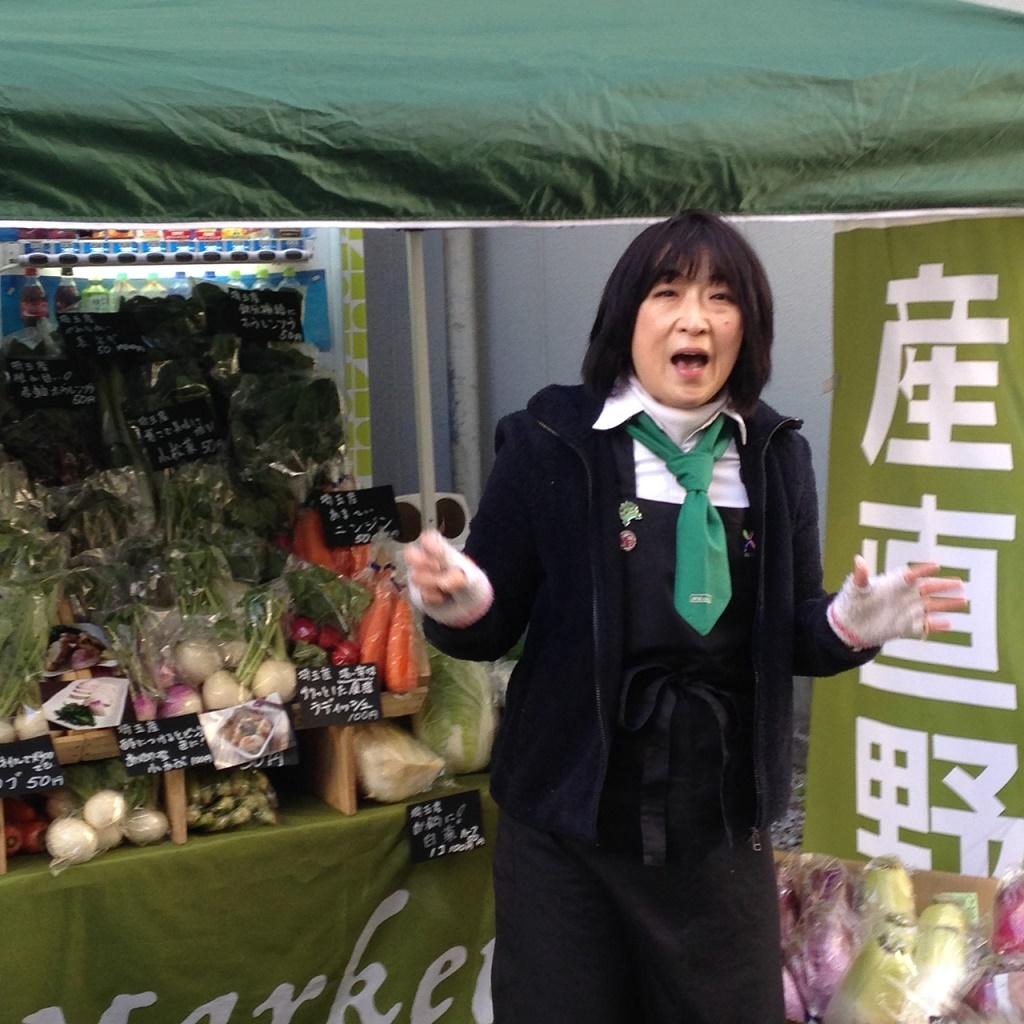 365マーケットマルシェ@王子、野菜販売レポート