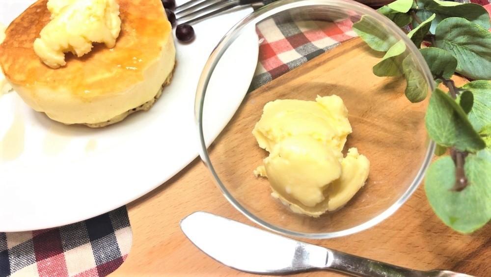 【夏休み自由研究】超簡単!10分で出来る!ペットボトルを振って「バター作り」
