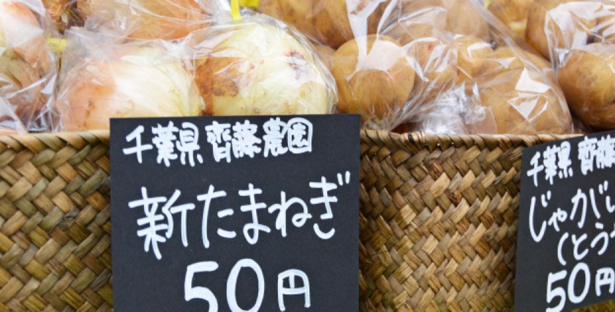 【神奈川県】<店内販売>《お米販売》…