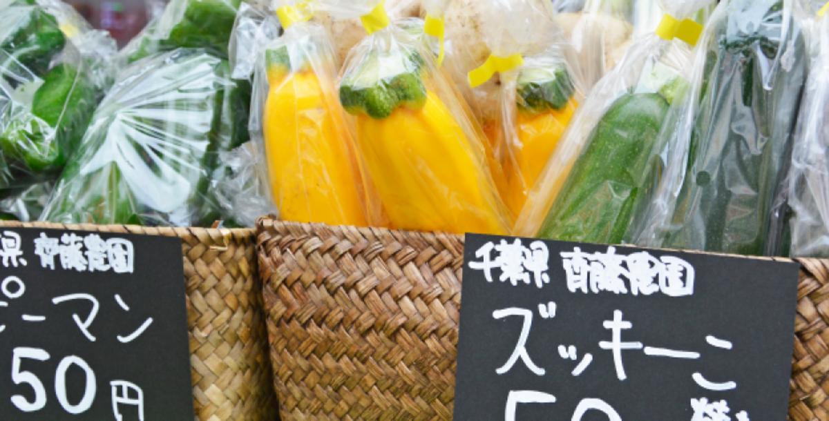 【東京都】芝浦の高級マンション内で食品販売のお仕…