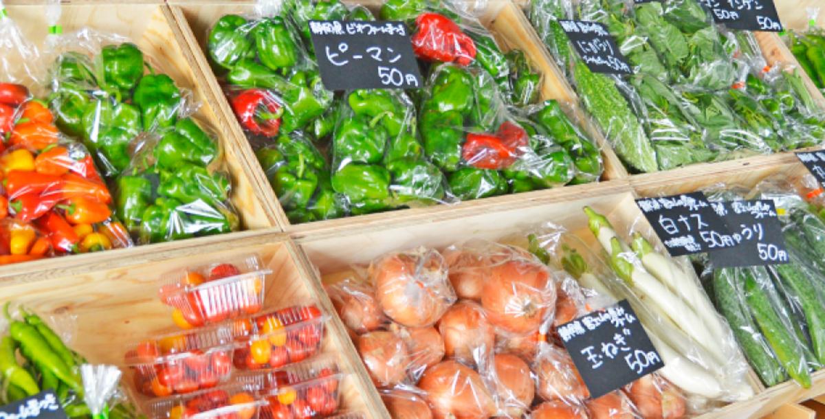 【栃木県】高収入!資格を活かして野菜販売!
