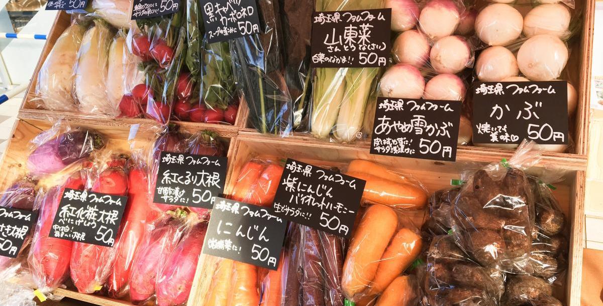 【東京都】復活!人気の東京案件!野菜マルシェ販売…