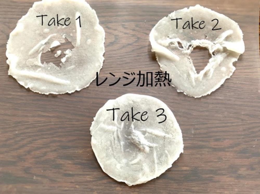 自家製ライスペーパーをつくろう!生春巻きの皮の簡単でおいしい作り方を研究