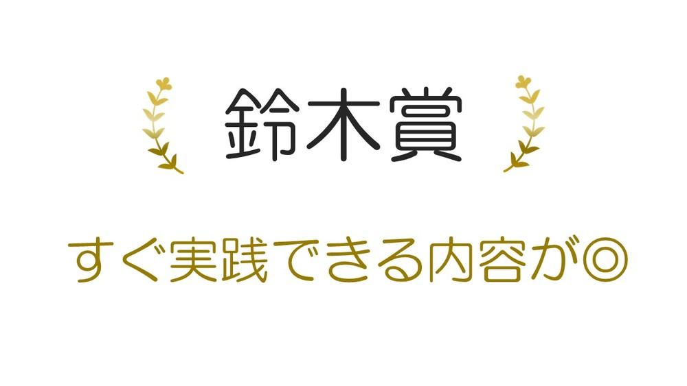 【イベントレポート】食オタ×生産者×企業でワンチーム!365マーケット忘年会2019