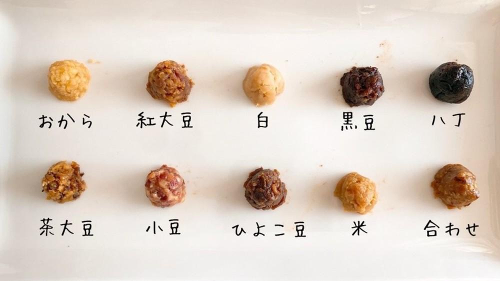 日本のスーパーフード「味噌」を深掘り!味噌蔵めぐる旅へ